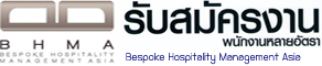 Bespoke Hospitality Management Asia Ltd