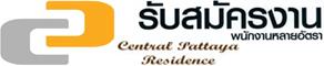 Central Pattaya Residence