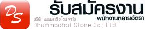 Dhummachat Stone Co., Ltd.