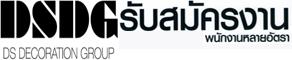 DS Stone Co., Ltd established in 2004 Pattaya