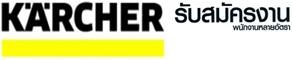 kaercher Retail Limited