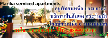 Marika serviced apartments