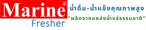 Marine Fresher  Pattaya