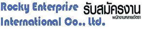 Rocky Enterprise International