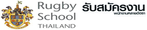 Rugby School Thailand