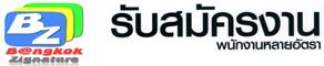 bangkok signature