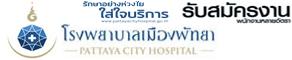 Pattaya Hospital