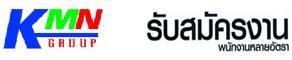 Khonmanee Supply Limited Partnership