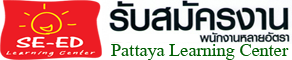 Pattaya Learning Center
