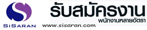 Sisaran Group Co., Ltd.