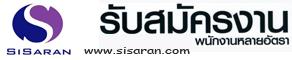 Sisaran Group Co., Ltd.