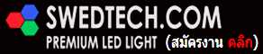 swedtechdesign