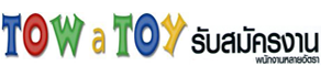 Tow a Toy Inc