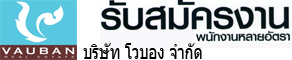 Vauban real Estate is one of the leading real estate group in Thailand with 6 branches in Thailand Kingdom. Due the company is growing, we are looking for an Sales Executive (Pattaya) with pro-active skills and high responsible profile